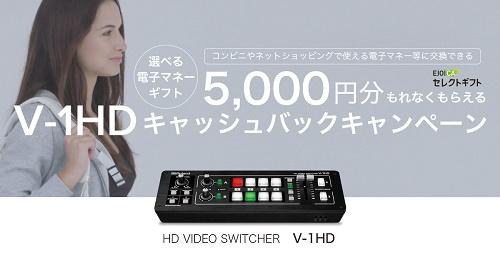V1HDバナー20180601.jpg