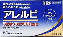 http://watanabe-mi.jp/blog/%E3%82%A2%E3%83%AC%E3%83%AB%E3%83%93.jpg