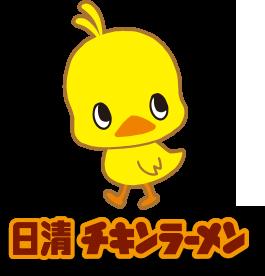 logo_header_pc.png
