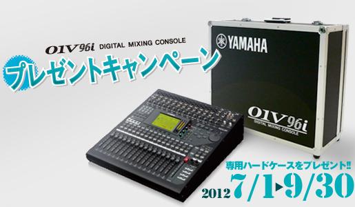 01V96i_W/FC_2012/8/21.jpg