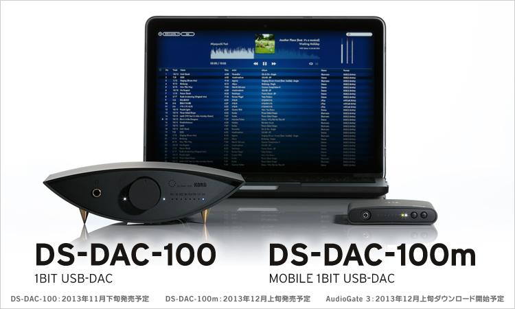 KORG-DS-DAC.jpg